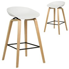 Tray Seat Wooden Frame Barstools (Set of 2)