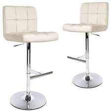 Swivel PU Leather Barstools (Set of 2)