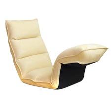 Taupe Adjustable Lounge Sofa Chair