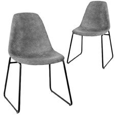 Leon Faux Leather Dining Chairs (Set of 2)