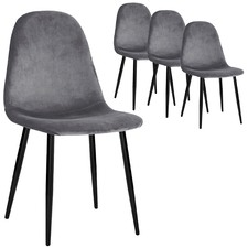 Modern Velvet Dining Chairs (Set of 4)