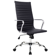 Raleigh High Back Office Chair