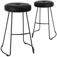 66cm Oricon Faux Leather Kitchen Barstools (Set of 2)