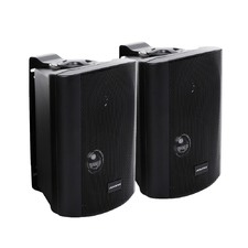 150W 2-Way Indoor/Outdoor Speakers