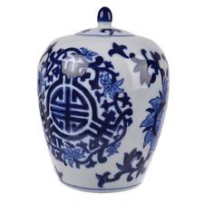 Graham Lidded Ceramic Jar
