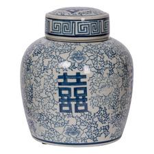 24cm Maeve Porcelain Jar
