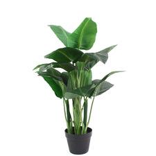 Potted Faux Philo Plant