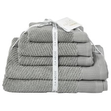 5 Piece Dove Grey Luna Cotton Bathroom Towel Set