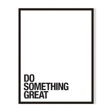 Do Something Framed Printed Wall Art