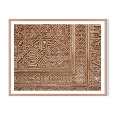 Moorish Pattern Framed Printed Wall Art