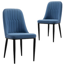 Emilia Upholstered Dining Chairs (Set of 2)