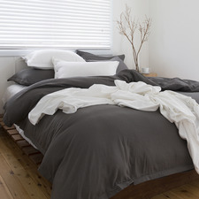 Slate Grey Loom Bamboo & Cotton Quilt Cover Set