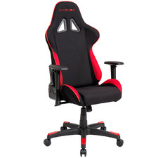 Berlant Faux Leather Adjustable Gaming Chair