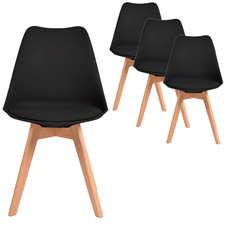 Retro Eames Replica Faux Leather Dining Chairs (Set of 4)