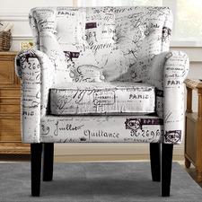 Beige Nicola Upholstered Armchair