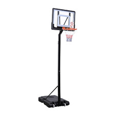 Terrence Adjustable Basketball Hoop Stand