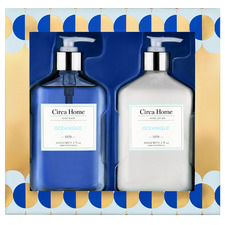 2 Piece Oceanique Hand Care Gift Set
