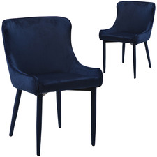 Katris Velvet Dining Chairs (Set of 2)