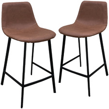 65cm Cognac Hug Faux Leather Barstools (Set of 2)