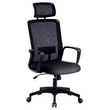 Kirk Mesh Office Chair
