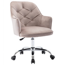 Howell Velvet Home Office Chair