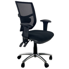 Arch Ratchet Adjustable Executive Office Chair