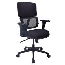 Bezos Fabric & Mesh Executive Office Chair