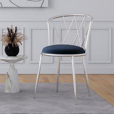 Arianrhod Velvet Dining Chair