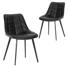 Lada Faux Leather Dining Chairs (Set of 2)