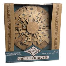 Grecian Computer Wooden Brain Teaser Puzzle