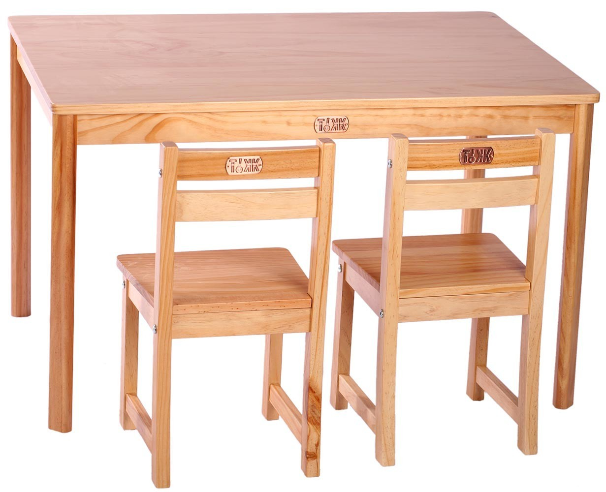 Boss Rectangular Table And Chair Set